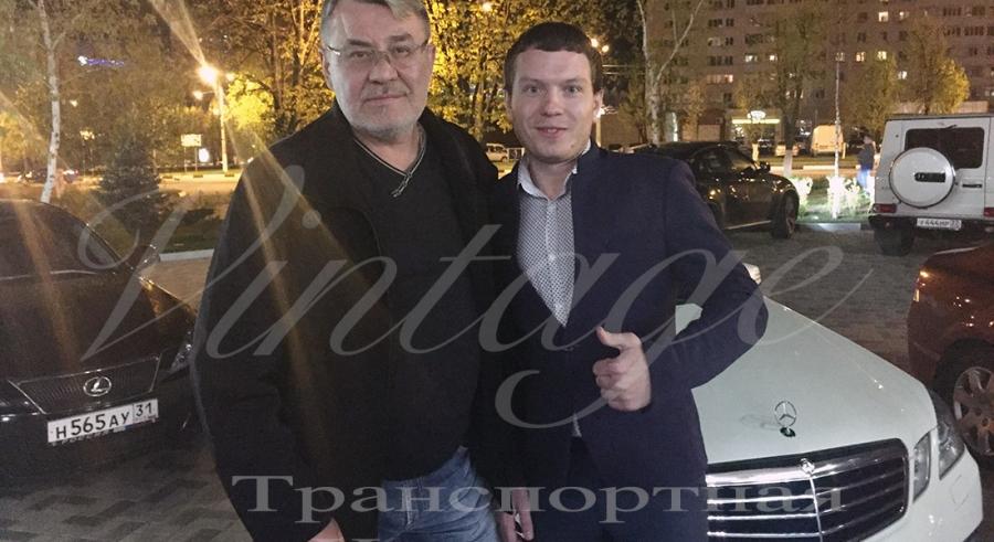 Трансфер — Владислава Медяника