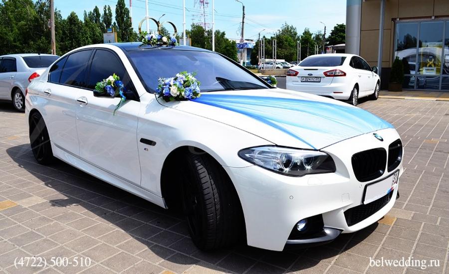 BMW 5 F10